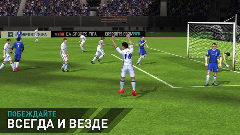скачать игру fifa mobile на андроид