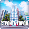Скачать City Island 2 - Building Story: Train Citybuilder на андроид